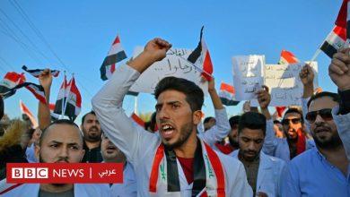 Photo of مظاهرات العراق: هل يتراجع الشارع عن المطالبة باستقالة الحكومة؟