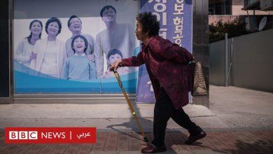 Photo of مشكلة سكانية تهدد مستقبل كوريا الجنوبية