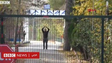Photo of أمريكي مشتبه بانتمائه لتنظيم الدولة عالق بين تركيا واليونان