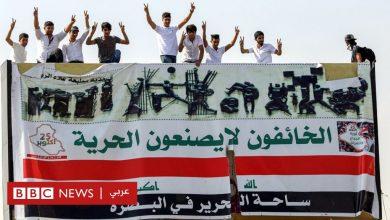 Photo of تواصل الاحتجاجات في ساحات المدن العراقية