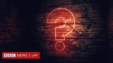 Photo of اختبر معلوماتك: 7 أسئلة عن موضوعات نشرت مؤخرا على موقع بي بي سي عربي