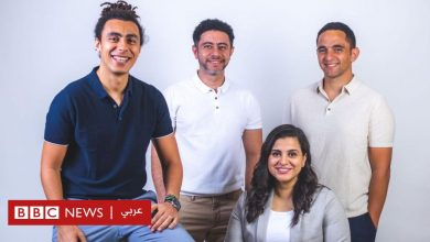 "Photo of تطبيق ""هارمونيكا"" للزواج في مصر ينافس تطبيقات المواعدة الشهيرة"