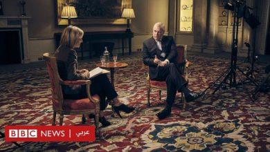 "Photo of لقاء الأمير أندرو مع بي بي سي: هل كان ""فيلم رعب"" حقا؟"