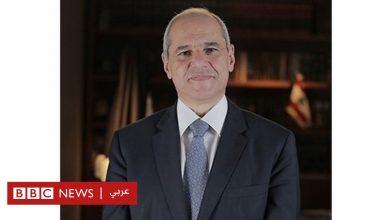 Photo of نقيب المحامين الجديد في لبنان يثير الجدل.. من هو؟