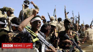 """Photo of صحف بريطانية تناقش """"تنازلات الحوثيين"""" و""""محاكمة""""عناصر تنظيم الدولة في سوريا"""