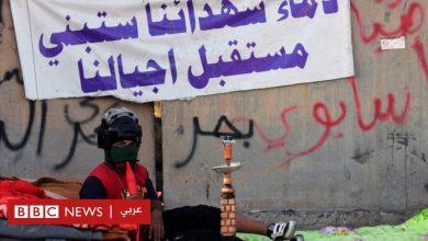 Photo of مظاهرات العراق: اشتباكات في بغداد تسفر عن مقتل 4 محتجين وسقوط عشرات المصابين
