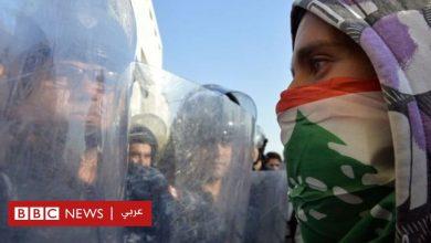 """Photo of الاحتجاجات في لبنان: هل يمثل الحراك الشعبي """"قبلة الحياة"""" للنقابات الغائبة؟"""