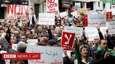 Photo of الانتخابات الرئاسية في الجزائر: هل تجرى في موعدها رغم رفض الشارع؟