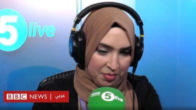 Photo of يهودي يود مقابلة المسلمة التي دافعت عن أسرته في مترو أنفاق لندن