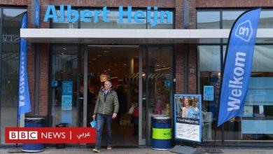 Photo of أشهر متاجر هولندا يتراجع عن طلب صور شبه عارية من موظفيه