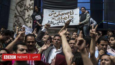 "Photo of العفو الدولية: نيابة أمن الدولة في مصر تعمل ""كأداة شريرة للقمع""… وتنديد دولي باعتقال الصحفيين"