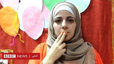 Photo of مشروع في رام الله لتعليم لغة الإشارة بالرسوم المتحركة