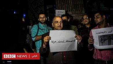 Photo of لماذا تستمر موجة اعتقال صحفيين في مصر؟