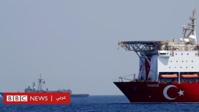 """Photo of اتفاق تركيا وليبيا: هل يشكل الاتفاق العسكري الأمني بشأن الحدود البحرية """"تهديدا"""" لمصر؟"""