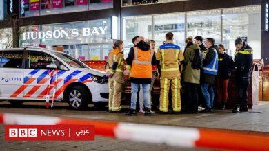 Photo of ثلاثة مصابين في حادث طعن في لاهاي بعد ساعات من حادث وسط لندن