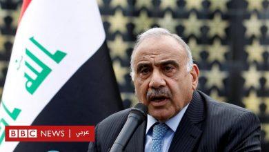 """Photo of في الإندبندنت: """"لماذا لن توقف استقالة رئيس الوزراء العراقي الانتفاضة الكبيرة التي تلوح في الأفق""""؟"""