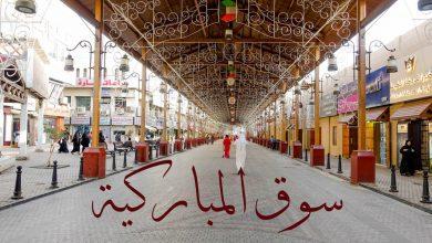 Photo of الحفاظ على التراث الشعبي