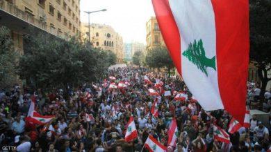 Photo of لبنان: الاستشارات النيابية لتكليف رئيس الحكومة.. الاثنين المقبل