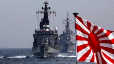 Photo of اليابان تعتزم إرسال من أفراد البحرية إلى الشرق الأوسط لحراسة ا..