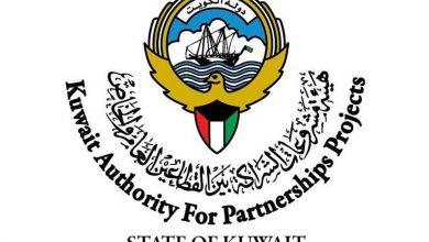 Photo of «الشراكة»: تخصيص طلبات الاكتتاب بأسهم «شمال الزور الأولى»