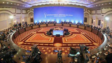 Photo of «اجتماع أستانا» يؤكد على وحدة الأراضي السورية
