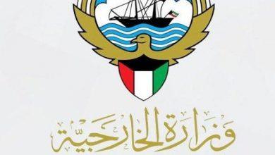 Photo of سفارتنا ببغداد تدعو المواطنين إلى المغادرة فورًا حفاظا على أمن..