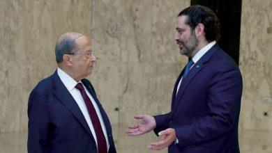 Photo of الرئيس اللبناني يؤجل الاستشارات النيابية لتكليف رئيس للحكومة للمرة الثانية