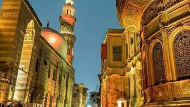 Photo of القاهرة عاصمة للثقافة الإسلامية للعام