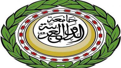 Photo of الجامعة العربية ترحب بعزم الجنائية الدولية التحقيق بجرائم الاحتلال الإسرائيلي