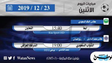 Photo of أبرز المباريات العربية ليوم الاثنين ديسمبر