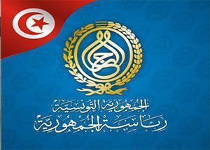 Photo of الرئاسة التونسية موقفنا محايد في ليبيا ولم ننضم لأي تحالف