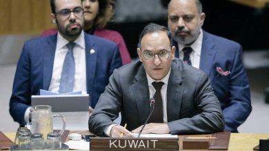 Photo of الكويت دافعت عن القضايا العربية في مجلس الأمن