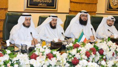 Photo of الأوقاف اتفاقيات مع الجانب السعودي لترتيب شؤون الحج لعام ١٤٤١
