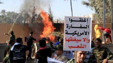 Photo of الدفاع العراقية نحرص على حماية السفارات والبعثات الدبلوماسية