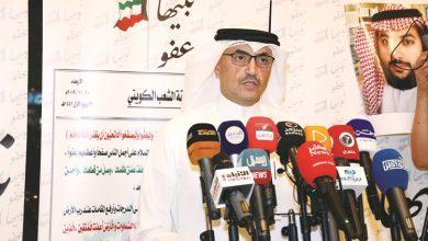 Photo of المطير يطالب الحكومة بدعم العفو   جريدة الأنباء