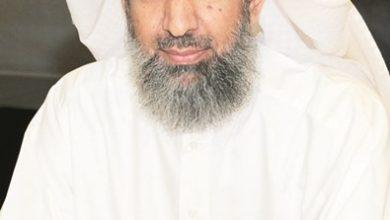 Photo of تشغيل تطبيق السداد الإلكتروني في | جريدة الأنباء