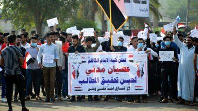 Photo of دوافع المحتجين في العراق اقتصادية
