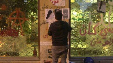 Photo of بالفيديو رسامو كاريكاتور في لبنان   جريدة الأنباء
