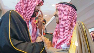 Photo of الأمير إعلان الرياض طريق لمستقبلنا