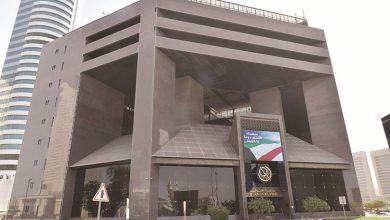Photo of هيرميس: الأسهم الكويتية اجتذبت 2.5 مليار دولار من صافي التدفقات الأجنبية