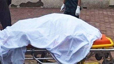 Photo of زوجة تقتل زوجها بعد تصويره | جريدة الأنباء
