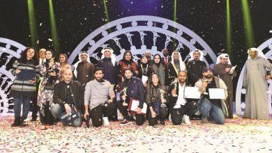 Photo of أسباب حجب جائزة أفضل عرض متكامل