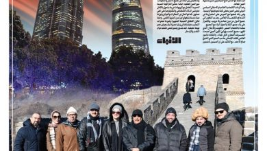 Photo of مع عدد الأنباء الليلة ملحق خاص   جريدة الأنباء