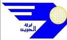 Photo of المديرس: أروح لمين يا البريد المعطل