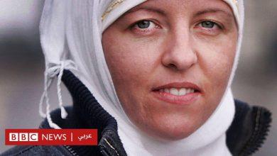 Photo of ليزا سميث: من مجندة في الجيش الأيرلندي إلى صفوف تنظيم الدولة الإسلامية