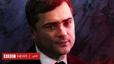 "Photo of تعرف على راسبوتين روسيا الجديد سوركوف، مخترع ""البوتينية"""