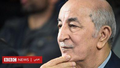 Photo of من هو عبد المجيد تبون الذي فاز بمنصب الرئاسة في الجزائر؟