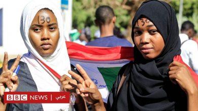 Photo of ما هو قانون النظام العام والقوانين التي تحد من حرية المرأة في السودان؟
