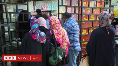 Photo of الحكومة المصرية تبدأ تخفيض أسعار السلع التموينية الرئيسية