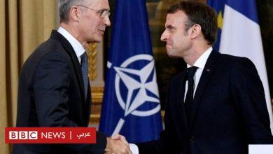 Photo of حلف الناتو يواجه مشكلات جذرية في ذكراه السبعين